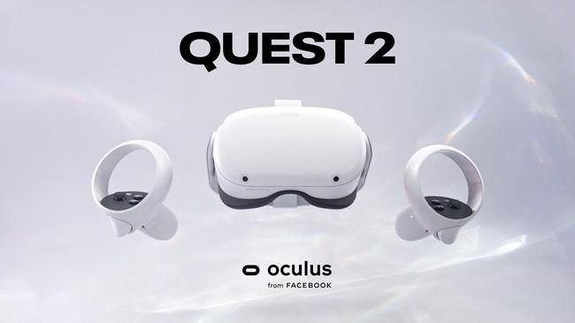 Oculus Quest 2 レンタル開始のお知らせ