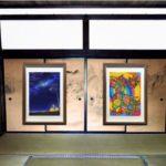 京都・大徳寺でVRオンラインアート展示会を開催