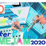 TSUKUMO、バーチャルSNS「cluster」でのオンラインゲームジャム「ClusterGAMEJAM 2020 in WINTER」に協賛