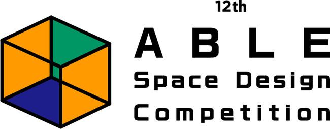 エイブル空間デザインコンペティション グランプリ作品をVR技術を使用した仮想現実世界による完全再現版として特設サイト上に展示!