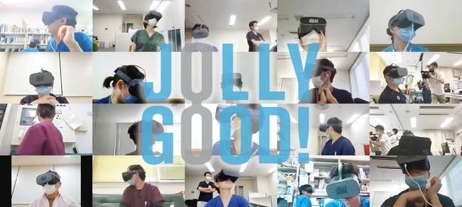 医療VR、デジタル治療VRのジョリーグッドが10億円を調達!累計調達額は22億円に、体制拡充で事業加速へ