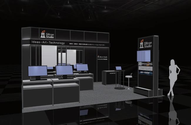 シリコンスタジオ、日本ものづくりワールド内「3D&バーチャルリアリティ展」に出展