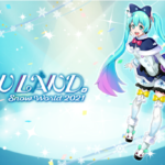 TSUKUMO、『SNOW MIKU 2021』に出展、オリジナルグッズを販売予定