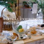 【2021春夏コレクション】SHISEI初のVR展示会を開催!最新のインテリア・ファッションをいつでも360°バーチャル体験、ご注文可能に。