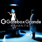 等身大のAIキャラクターによる接客がついに実現!大型キャラクター召喚装置『Gatebox Grande』が法人向けサービスとして登場、特設サイト&ムービーを公開。