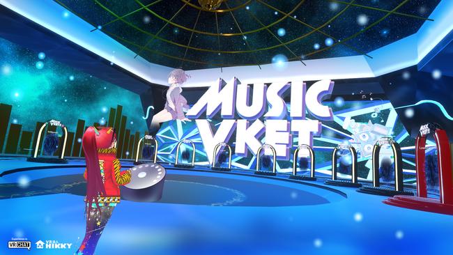バーチャル空間の音楽展示即売会「MusicVket 2」にLDHJAPAN、WOWOW、日本HP、テレビ東京、聖飢魔II、Kizuna AIなどの豪華アーティストと企業の出展が決定!