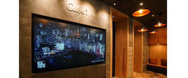 不動産リテール仲介領域のDXを推進する「Cube i 有楽町」ホワイトキューブの空間・コンテンツをキャドセンターがプロデュース!