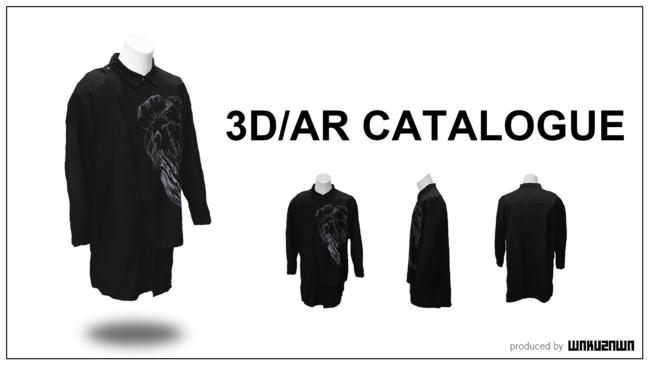 【3D/AR×EC】ECサイトで見れる3D/ARカタログのサービスを提供