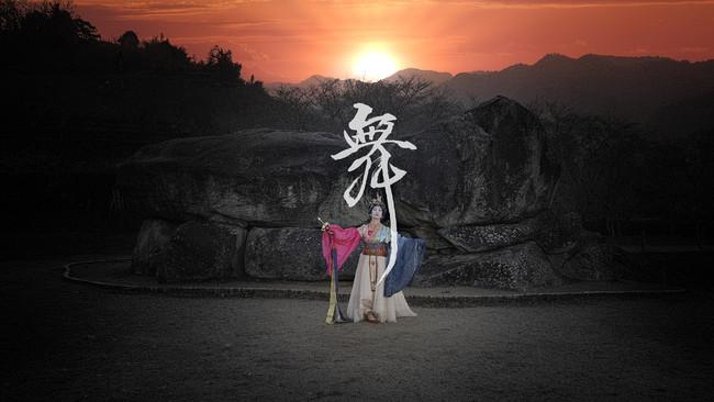 伝統芸能「地歌舞(じうたまい)」を 石舞台古墳、VR姫路城などから超時空配信