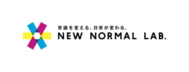 スタートアップ企業等の新技術を活用し「新常態」を創造する「NEW NORMAL LAB渋谷」開催