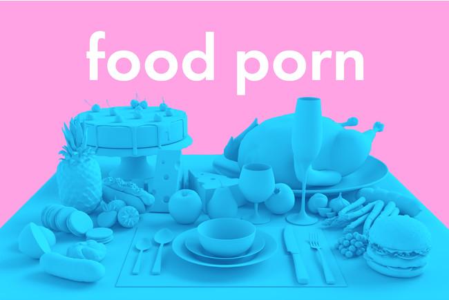 """VRやASMRで新しい""""食体験""""を提供する「food porn」(フードポルノ)プロジェクトを始動"""