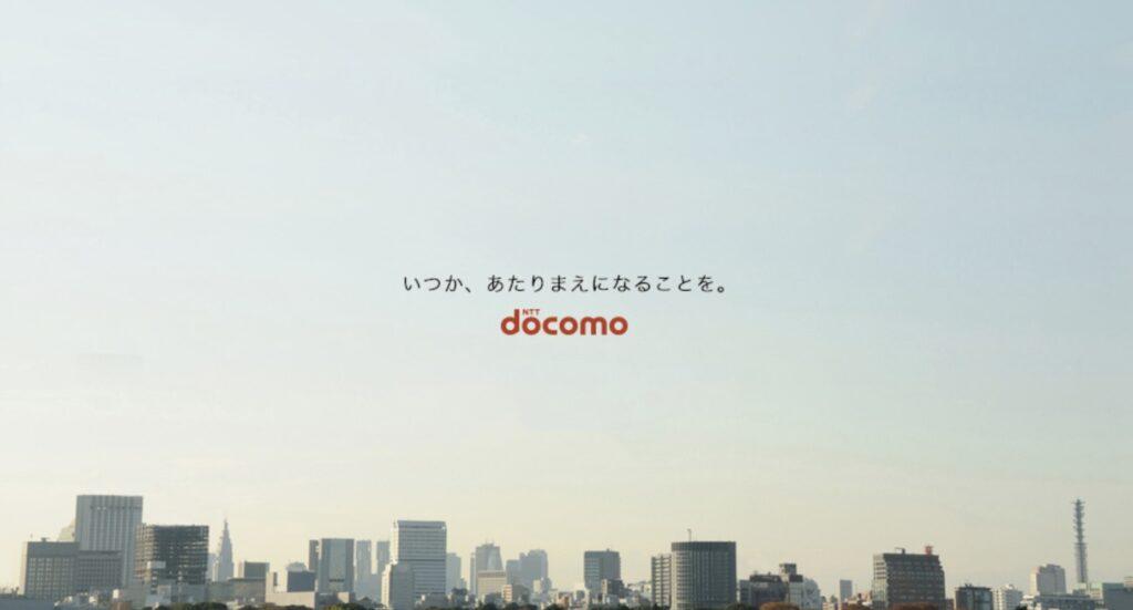 docomo01