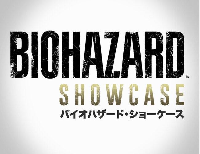「バイオハザード」シリーズ、2つのコラボレーションを発表!