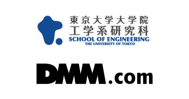 【東大×DMM】ソーシャルVRを発展させるインタラクションデザインの共同研究開始のお知らせ