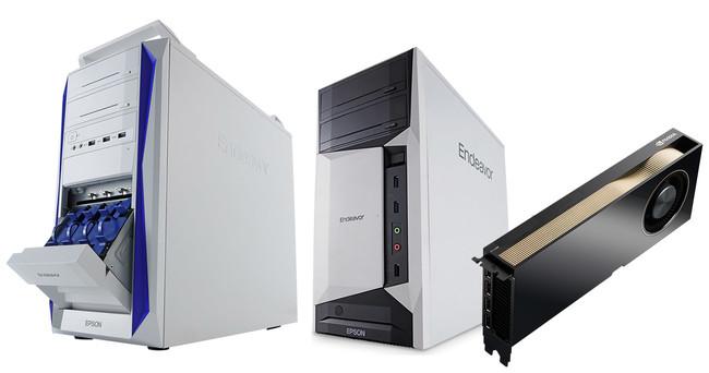 VR/DCC向けのアスク推奨モデルとして、エプソンダイレクト社製PC Endeavor Pro9000、Endeavor MR8300とNVIDIA RTX A6000の組み込みモデルを発売