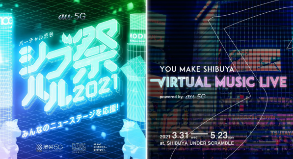 スクリーンショット 2021-05-21 12.03.49