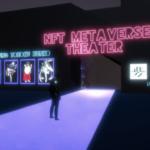 """NFTオーナーだけが入場できる『メタバース劇場』が""""竣工""""、活用企業の募集を開始"""