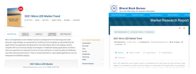 マイクロLEDマーケットトレンド-2021版の英語バージョンが発売開始されました。