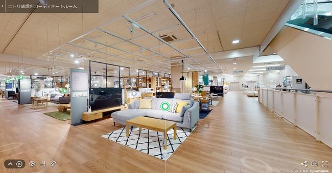 ニトリネットに、VRによる最新の3D技術を使用したバーチャルショールームが新登場!ご自宅からでも実店舗でお買い物を楽しむような、新たな購買体験のご提案