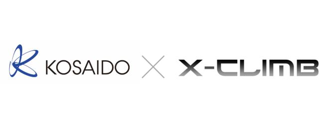 廣済堂グループ DXに関する機能を強化 DX支援に強みをもつ事業子会社の全株式の取得を完了