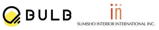 BULBと住商インテリアインターナショナルが業務協力して、オフィスレイアウト図自動作成サービスAutoFloorを共同開発開始