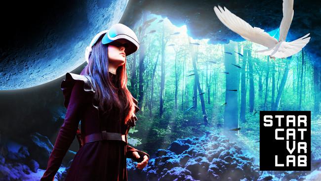 VR映画製作ラボ「STARCAT VR LAB」第1弾作品の企画が決定!