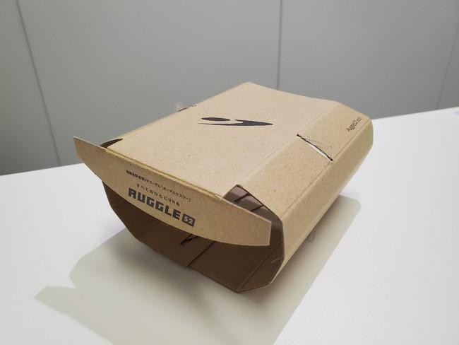 100円VRゴーグルのAuggle Sシリーズに新型が登場