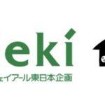 JR東日本、jeki、HIKKYがXR領域で業務提携