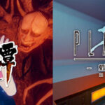 Oculus Quest向けVRアプリ『怪士奇譚』『PLAGUE-蝗害-』配信開始のお知らせ