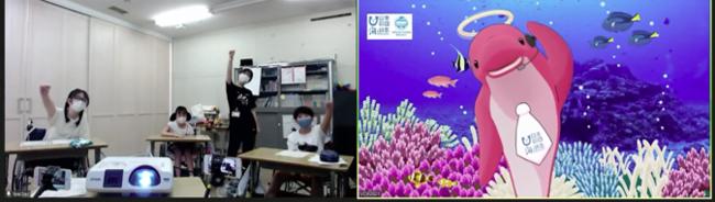 VTuberがオンラインでSDGs出前授業!院内学級生徒が360度映像で海のお仕事を学ぶ 水中ドローン×海洋 VR「Virtual Ocean Project」を開催しました!