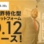 VR/AR/MR業界の採用課題を解決する、採用プラットフォーム『Match XRs』が2021年10月12日(火)よりサービス開始
