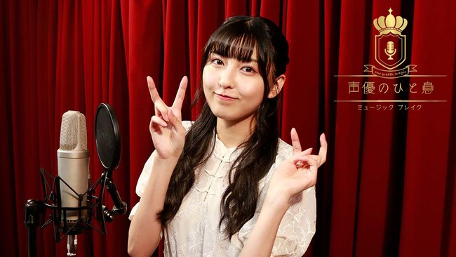 「声優グランプリ」が共同プロデュースする声優番組『ミュージックブレイク~声優のひと息~』が、2021年10月5日(火)よりテレビ東京にてスタート!