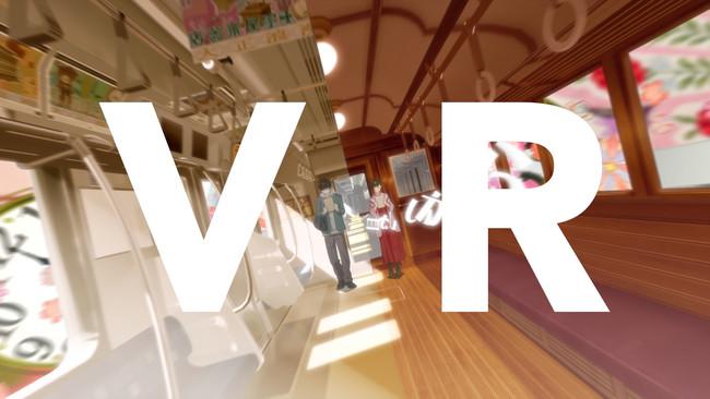 YOASOBI「大正浪漫」の楽曲世界をVR映像で体感!没入体験型の公式VRスペシャルムービーを10月26日より公開